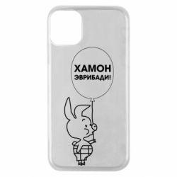 Чехол для iPhone 11 Pro Винни хамон эврибади