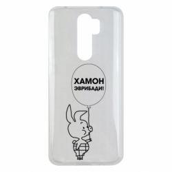 Чехол для Xiaomi Redmi Note 8 Pro Винни хамон эврибади