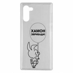 Чехол для Samsung Note 10 Винни хамон эврибади