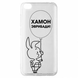 Чехол для Xiaomi Redmi Go Винни хамон эврибади