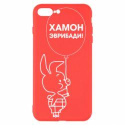 Чехол для iPhone 7 Plus Винни хамон эврибади