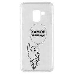 Чехол для Samsung A8 2018 Винни хамон эврибади