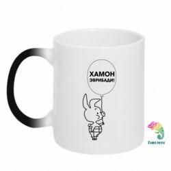 Кружка-хамелеон Винни хамон эврибади
