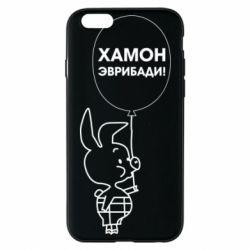 Чехол для iPhone 6/6S Винни хамон эврибади