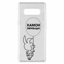 Чехол для Samsung Note 8 Винни хамон эврибади