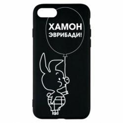 Чехол для iPhone 8 Винни хамон эврибади