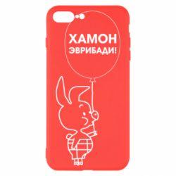 Чехол для iPhone 8 Plus Винни хамон эврибади