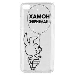 Чехол для Xiaomi Mi 5s Винни хамон эврибади