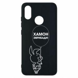 Чехол для Xiaomi Mi8 Винни хамон эврибади
