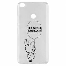 Чехол для Xiaomi Mi Max 2 Винни хамон эврибади