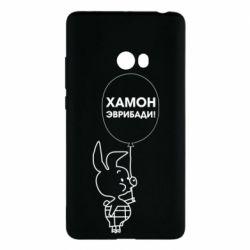 Чехол для Xiaomi Mi Note 2 Винни хамон эврибади