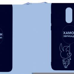 Чехол для Xiaomi Redmi Note 4 Винни хамон эврибади