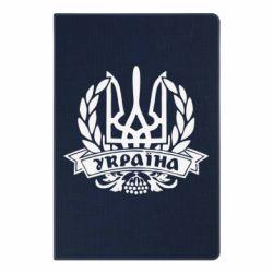Блокнот А5 Вінок з гербом