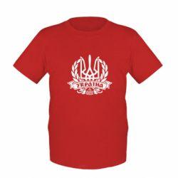 Детская футболка Вінок з гербом - FatLine