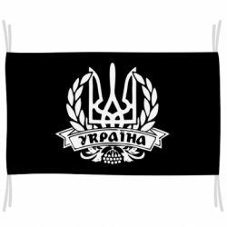 Прапор Вінок з гербом