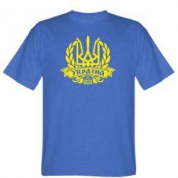 Мужская футболка Вінок з гербом - FatLine