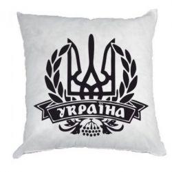 Подушка Вінок з гербом - FatLine