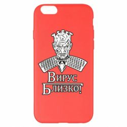 Чехол для iPhone 6 Plus/6S Plus Вирус близко