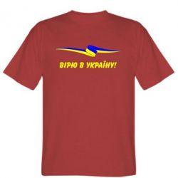 Мужская футболка Вірю в Україну - FatLine
