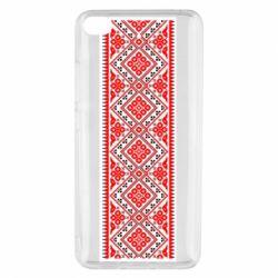 Чехол для Xiaomi Mi 5s Вишиванка - FatLine