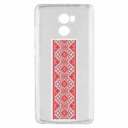 Чехол для Xiaomi Redmi 4 Вишиванка - FatLine