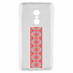 Чехол для Xiaomi Redmi Note 4 Вишиванка - FatLine