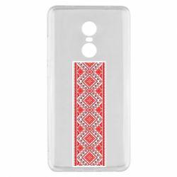 Чехол для Xiaomi Redmi Note 4x Вишиванка - FatLine