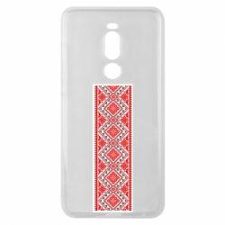 Чехол для Meizu Note 8 Вишиванка - FatLine