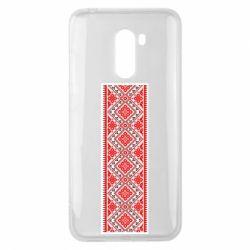 Чехол для Xiaomi Pocophone F1 Вишиванка - FatLine