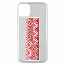 Чехол для iPhone 11 Pro Вишиванка