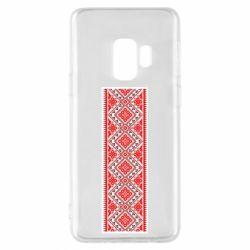 Чехол для Samsung S9 Вишиванка - FatLine