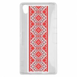 Чехол для Sony Xperia Z1 Вишиванка - FatLine