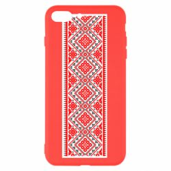 Чехол для iPhone 7 Plus Вишиванка - FatLine