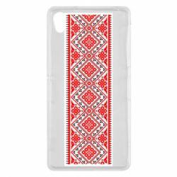 Чехол для Sony Xperia Z2 Вишиванка - FatLine