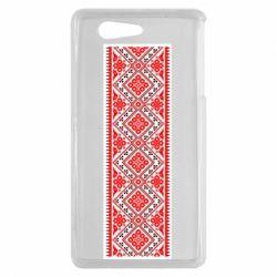 Чехол для Sony Xperia Z3 mini Вишиванка - FatLine