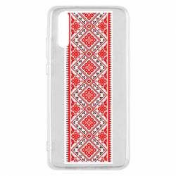 Чехол для Huawei P20 Вишиванка - FatLine