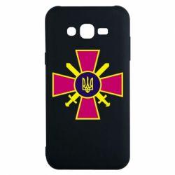 Чехол для Samsung J7 2015 Військо України