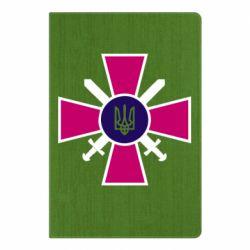 Блокнот А5 Військо України
