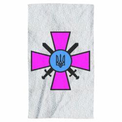 Полотенце Військо України