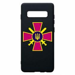 Чехол для Samsung S10+ Військо України