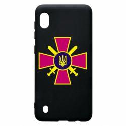 Чехол для Samsung A10 Військо України