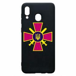 Чехол для Samsung A20 Військо України