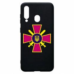 Чехол для Samsung A60 Військо України