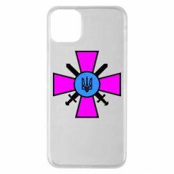 Чехол для iPhone 11 Pro Max Військо України