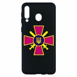 Чехол для Samsung M30 Військо України