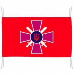 Флаг Військо України