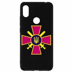 Чехол для Xiaomi Redmi S2 Військо України