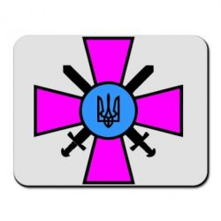 Коврик для мыши Військо України - FatLine