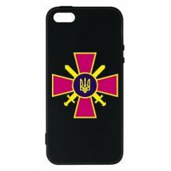 Чехол для iPhone5/5S/SE Військо України