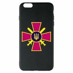 Чехол для iPhone 6 Plus/6S Plus Військо України